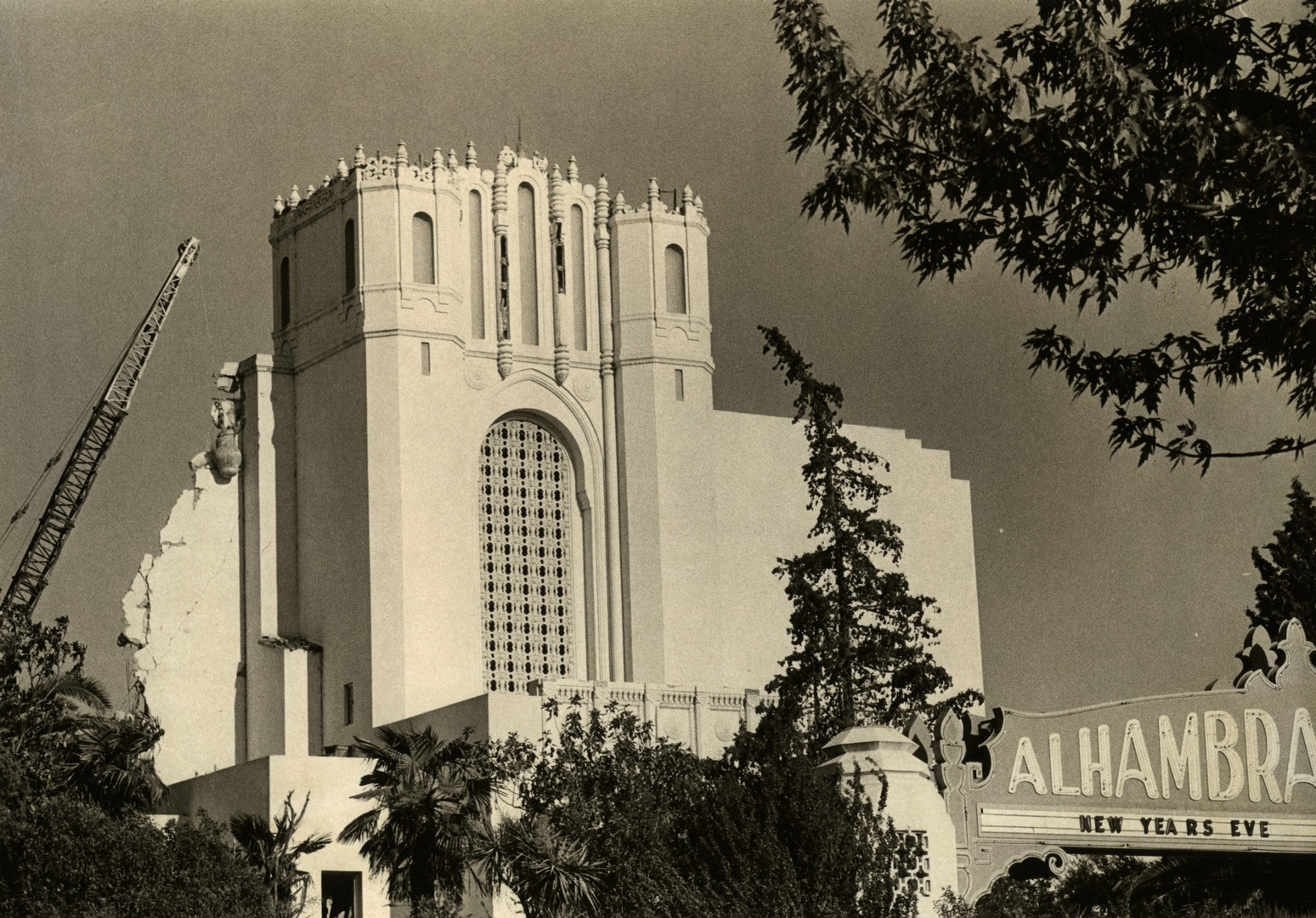 ALHAMBRA THEATER02