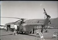 Apollo Helo Concord Ca April 1976